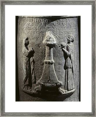 Base Of A Column With A Sacrifice Framed Print by Everett