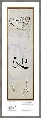 Bashoo's Haiku Old Pond And Frog Framed Print by Peter v Quenter
