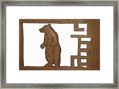 Framed Print featuring the sculpture Bear With Me My Friend by Robert Margetts
