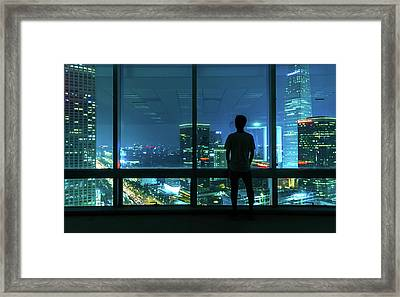 Beijing Cbd Framed Print by Dukai Photographer