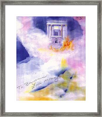 Beis Hamikdash Framed Print