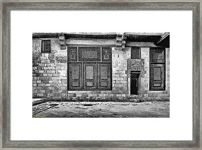 Beit El Harrawi II Framed Print by George Rossidis