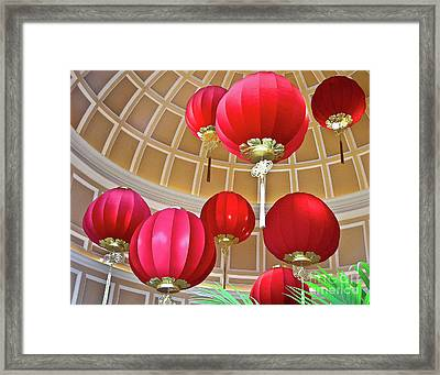 Bellagio Rotunda - Las Vegas Framed Print