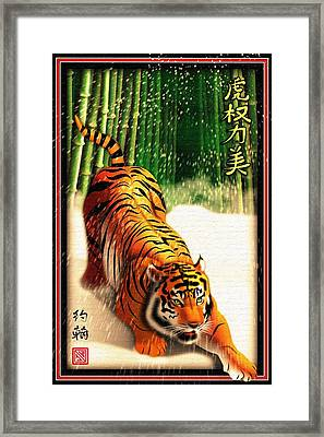 Bengal Tiger In Snow Storm  Framed Print