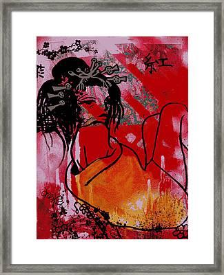 Beni Framed Print by Erica Falke