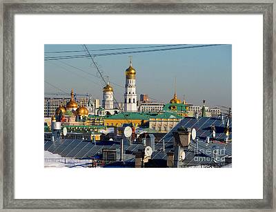 Beyond The Rooftops 2 Framed Print by Anna Yurasovsky