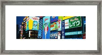 Billboards Lit Up At Night, Dotombori Framed Print