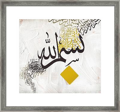 Bismillah 18d Framed Print by Shah Nawaz