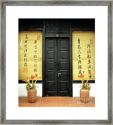 Black Doors Framed Print by Rick Piper Photography