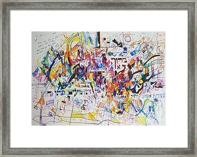 Blessed Is Our G-d Who Created Us For His Glory Framed Print by David Baruch Wolk