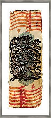 Bliss Framed Print by Eli Kaghazchi