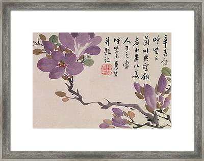 Blossoms Framed Print by Chen Hongshou