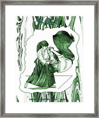 Body Movement   Framed Print by Christopher Korte
