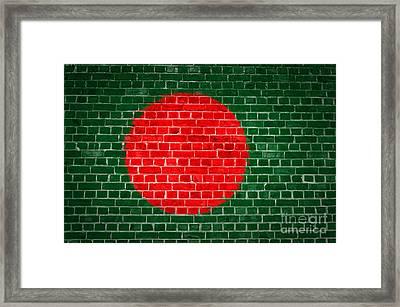 Brick Wall Bangladesh Framed Print