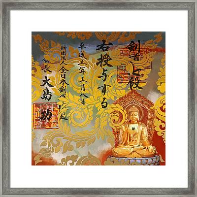 Buddha  Framed Print by Corporate Art Task Force