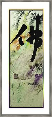 Buddha Ink Brush Calligraphy Framed Print by Peter v Quenter