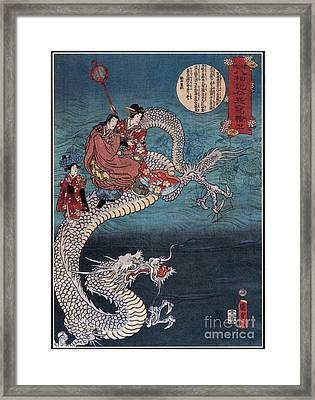 Buddha Riding On Sea Dragon, 1860 Framed Print