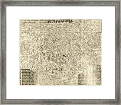 Buddhist World Map Framed Print by Library Of Congress, Geography And Map Division