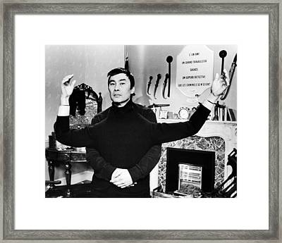 Burt Kwouk In Revenge Of The Pink Panther  Framed Print by Silver Screen