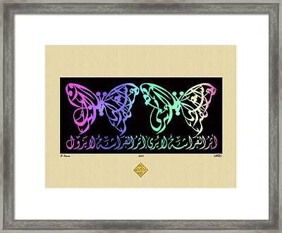 Butterfly Effect 1 Framed Print