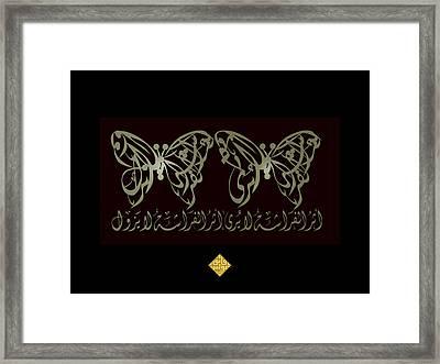 Butterfly Effect 3 Framed Print