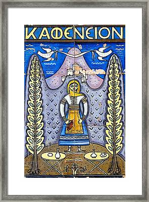 Cafe Sign In Greece Framed Print by Nic Compton