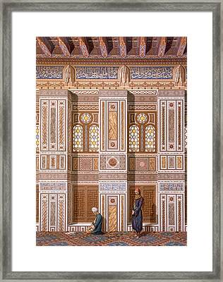 Cairo Interior Of The Mosque Framed Print by Emile Prisse d'Avennes
