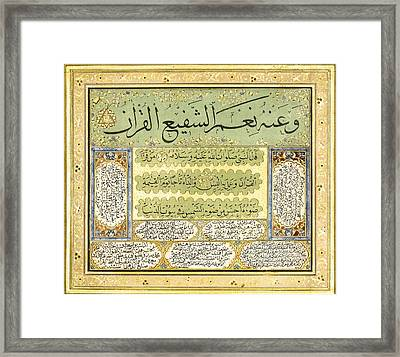 Calligrapher's Diploma Framed Print by Celestial Images