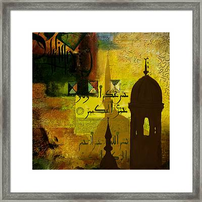 Calligraphy Framed Print by Corporate Art Task Force