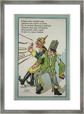 Caricature Of Wilhelm II And Franz-josef Framed Print