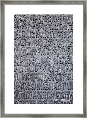 Carved Text In The Aya Sofya Istanbul Framed Print by Robert Preston