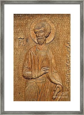 Carved Wooden Door Of The Tsminda Sameba Cathedral Framed Print by Robert Preston