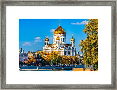 Cathedral Of Christ The Savior - 1 Framed Print