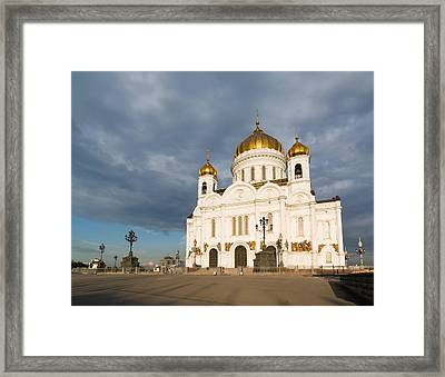 Cathedral Of Christ The Saviour Framed Print by Nikita Buida
