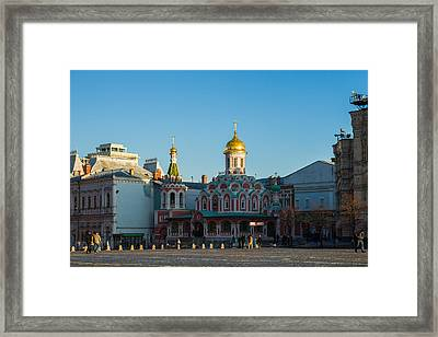 Cathedral Of Our Lady Of Kazan Framed Print by Alexander Senin