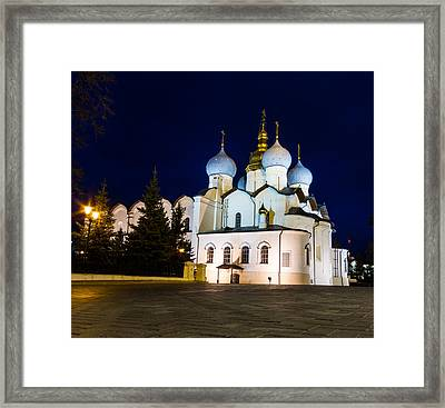 Cathedral Of The Annunciation At Kazan Kremlin Framed Print by Alexey Stiop