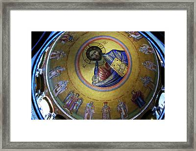 Catholicon No. 3 Framed Print by Stephen Stookey