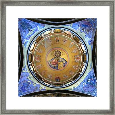 Catholicon No. 2 Framed Print by Stephen Stookey