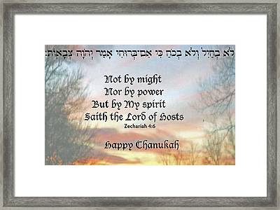 Chanukah Zech 4-6 Framed Print