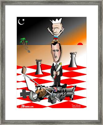 Checkmate Framed Print by Dan Youra