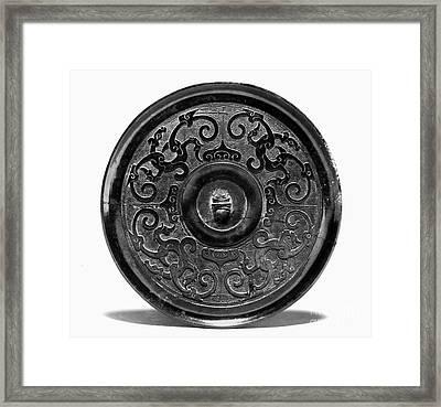 China - Bronze Mirror Framed Print by Granger
