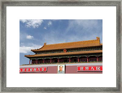 China, Beijing, Forbidden City Framed Print by Cindy Miller Hopkins