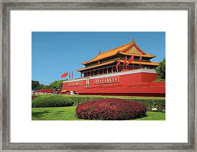 China, Beijing, The Forbidden City Framed Print