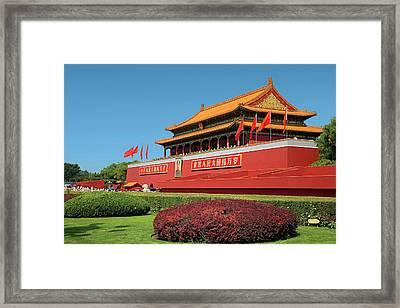 China, Beijing, The Forbidden City Framed Print by Miva Stock