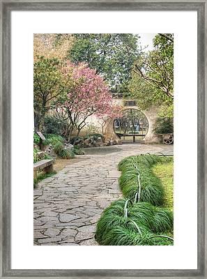 China Courtyard Framed Print