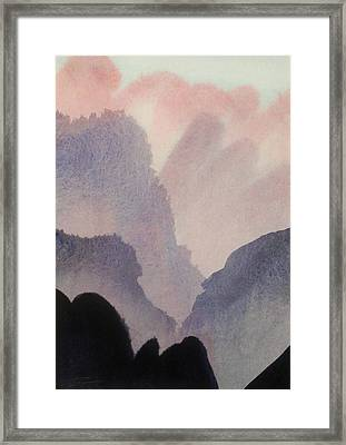 Framed Print featuring the painting China by Ed  Heaton