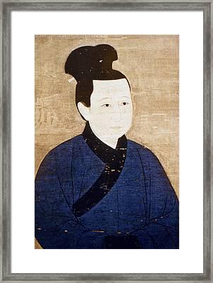 China Empress Meng Framed Print
