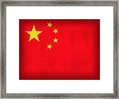 China Flag Vintage Distressed Finish Framed Print by Design Turnpike