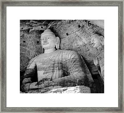 China Moon Framed Print by CD Kirven