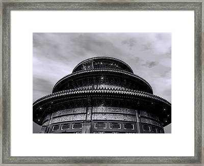 China Pavilion Framed Print